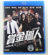 Bounty Hunters Region A Blu-ray English Subtitled New Lee Min Ho, Louis Fan