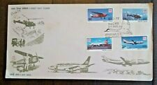 1979 India FDC - Air Mail First Day Cover