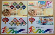 2000 Malaysia Dragon Year Stamps & MS on 4 FDC (Kuala Lumpur + Special Cachet)