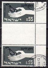 Israel 1963 Yv 231c Canc Vf