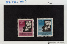 CHILE 1967 STAMP # 705/6 MNH FAMILY