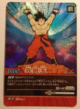 Dragon Ball Super Card Game Prism DB-060-II