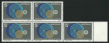 1969 ILO Block of 5 from right side of sheet MUH