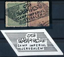 PALESTINE, OTTOMAN '' IMPERIAL CAMP - JERUSALEM '' POSTMARK ON 2 STAMPS.   #R299