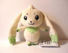"Bandai Digimon Terriermon 4"" UFO plush toy figure stuffed Japan Tamers keychain"