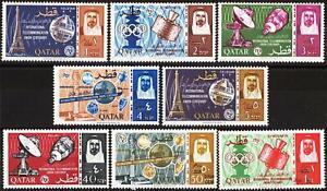 QATAR 1966 SPACE, Cpl Superb MNH/** Perf NEW Currency Set , Spazio,Rocket,Katar