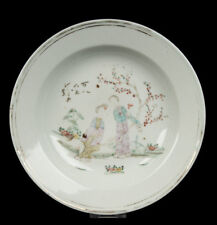 China 19. Jh Tongzhi Teller A Chinese Famille Rose Porcelain Dish Chinois Cinese