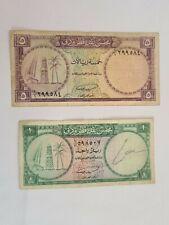 Raro Qatar & Dubai 1 y 5 riales 1960 billetes