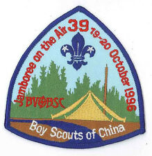 1996 SCOUTS OF CHINA (TAIWAN) - Jamboree On the Air & Internet JOTA Scout Patch