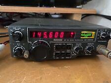 Icom Ic-260e 2 Meter Multimode Ham Band Transceiver