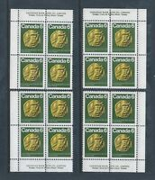 Canada #531 Sir Donald Smith Matched Set Plate Block MNH *Free Shipping*