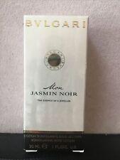 Bvlgari Mon Jasmin Noir Body Lotion Mini 1 oz / 30 ml New
