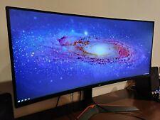 LG 34inch ULTRAWIDE, IPS, G-SYNC, 144Hz Monitor FHD