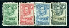 BECHUANALAND 124-26,131 SG118-20,125 MH 1938-52 KGVI short set of 4 Cat$8