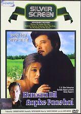 HAMARA DIL AAPKE PAAS HAI (ANIL KAPOOR, AISHWARYA RAI) - BOLLYWOOD DVD