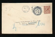 GB SLOGAN CANCEL 1922 CABLE TO CANADA...SCOTLAND WESTERN D.O REDIRECTED