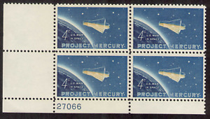 "US. 1193. 4c. ""Friendship 7"" Capsule & Globe. PB4. #27066 LL. MNH. 1962"