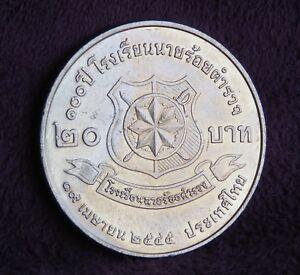 Thailand 20 Baht 2002 Coin King Bhumibol Adulyadej Rama 9 & 5 Royal Police Cadet