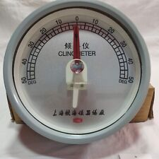 Shanghai Marine Professional Clinometer for Ships and Boats.