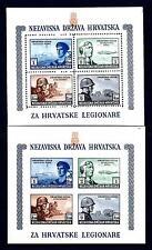 CROATIA - CROAZIA - BF - 1943 - Pro legionari croati