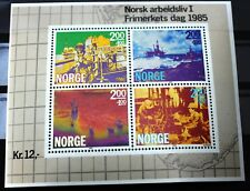 Norway Block 1985 Oil & Offshore Industries - Day of Stamps 1985 - MNH