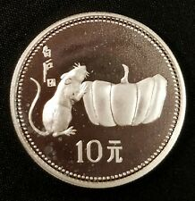 1984 China Silver Proof 10 Yuan Lunar Year Of Rat  Low 11,000 Mintage