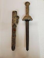 Chinese Sword Dagger Sheath