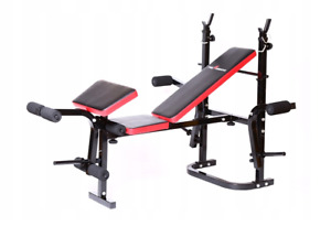 ADJUSTABLE BENCH + BARBELL RACKS STANDS PREACHER CURL + LEG EXTENSION MULTI GYM