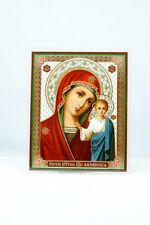 Holy Virgin Mary Mother Of Jesus Christ Lady Of Kazan Russian Icon Казанская