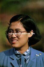 siam thailand, Princess Maha Chakri Sirindhorn (1970s)