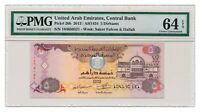 UNITED ARAB EMIRATES banknote 5 Dirhams 2013 PMG MS 64 EPQ Choice Uncirculated
