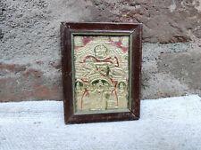 Old Lord Vishnu Padmanabhaswamy Avatar Metal Religious Print Well Framed