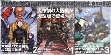 GANTZ OSAKA Collector's Edition 1-3 manga Completed Set Hiroya Oku Japanese
