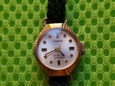 Anker Armbanduhren für Damen günstig kaufen | eBay
