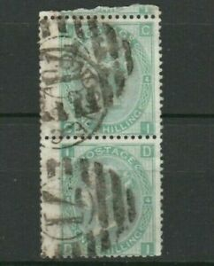 GB QV. 1/- GREEN SG 101 PLATE 4, JOINED VERTICAL PAIR Cat. Value £550.00 PAIR