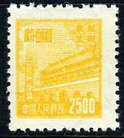 China 1950 Northeast Liberated $2500 Gate Watermark MNH  L1-171