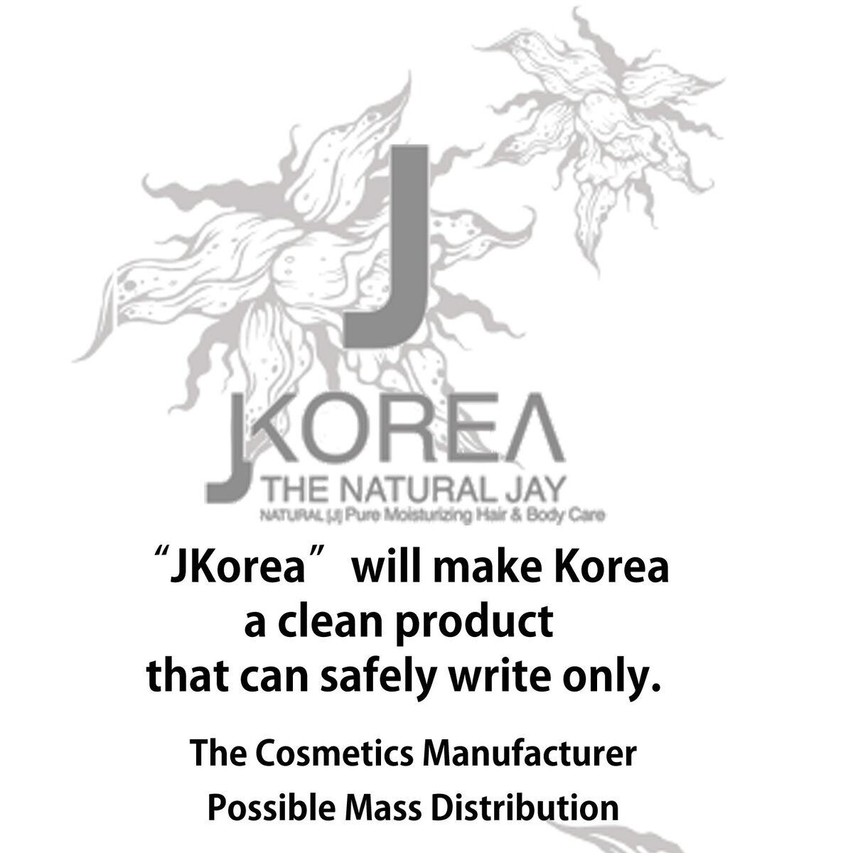 Jkorea PPunigo ohmoohang