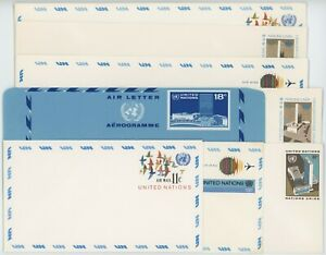 United Nations Stationary Stamped Envelopes 1972 to 1975 Lot of 8 #14594