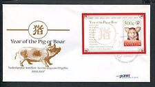 Ned. Antillen FDC E391A - E 391 A, year of the pig, blanco met open klep