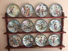 More details for beauties of the red mansion 12 plate collection