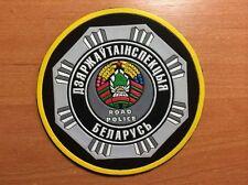 PATCH POLICE BELARUS  - Traffic unit -  RARE item! ORIGINAL!