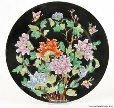 China 20. JH. plato-a Chinese Familie Noir porcelain Dish-cinese chinois