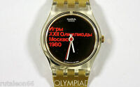 SWATCH  LADY original Swiss made LZ103 MOSCÚ 1980 quartz watch N.O.S.