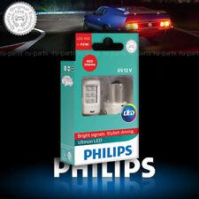 PHILIPS P21W LED Ultinon Intense RED 11498ULRX2 BA15s 12V box of 2