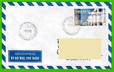 Griechenland * Greece ATM 23e * Tempelsäulen * Cover / Brief 0,75