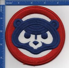 Authentic MLB- Chicago Cubs logo Blue Cub in RED circle patch NOS