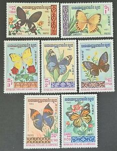STAMPS CAMBODIA 1983 BUTTERFLIES MINT HINGED - #3906
