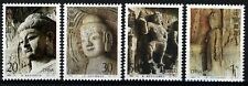 PRC China 1993-13, Longmen Grottoes Buddha set MNH, Mi 2492-95
