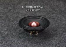 "4"" Inch Full Range Audio HiFi Speakers Stereo Woofer Loudspeake 4Ω 25W"