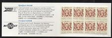 HONG KONG - Libretto - 1985 - Regina Elisabetta II e animali araldici